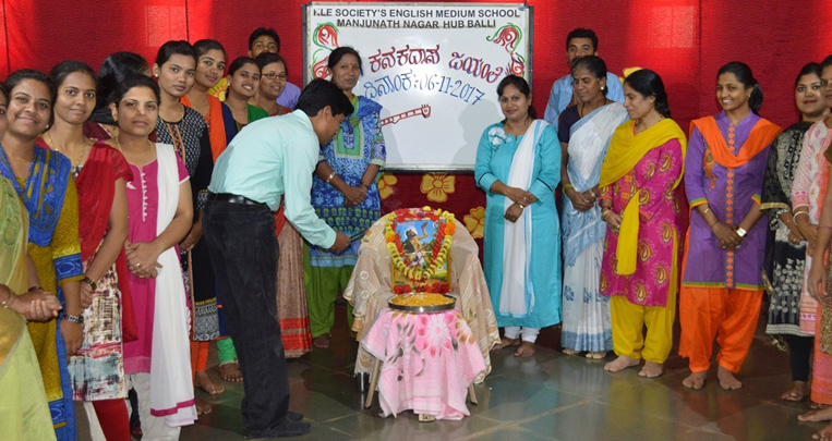 KLE Foundation Day Celebration